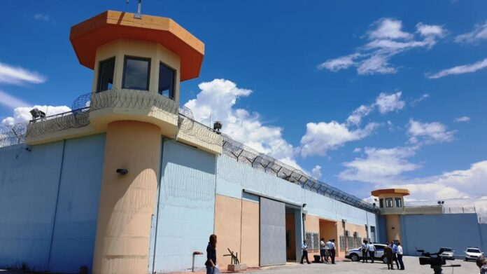 Φυλακές Νικηφόρου