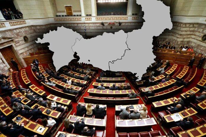 Βουλή-Θράκη