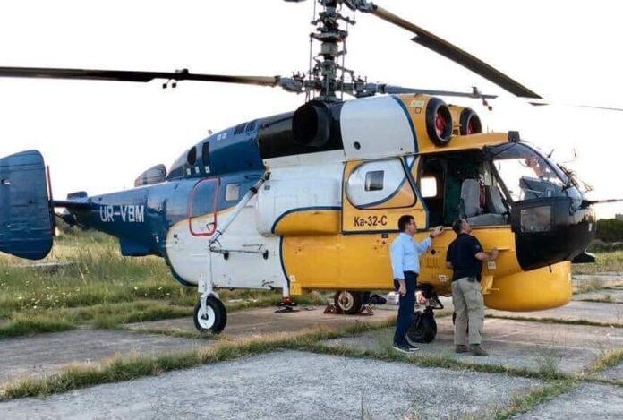 ππυροσβεστικό ελικόπτερο