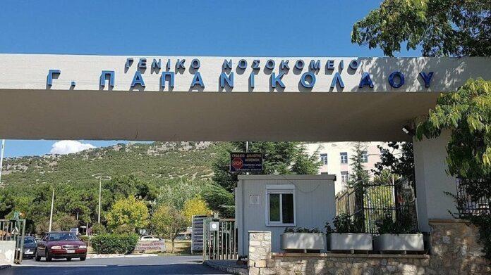 δυτική Θεσσαλονίκη