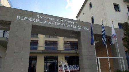 Κασαπίδης