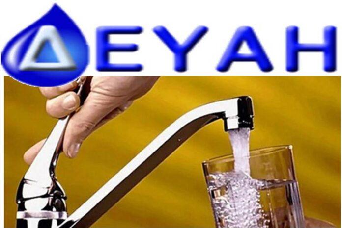 deya-igoymenitsas-ypografi-symvasis-gia-tinkataskeyi-toy-ergoy-kedenewsgr.jpg