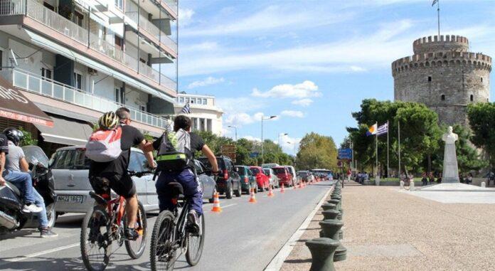 ποδηλατόδρομο