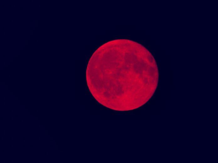 Κόκκινου