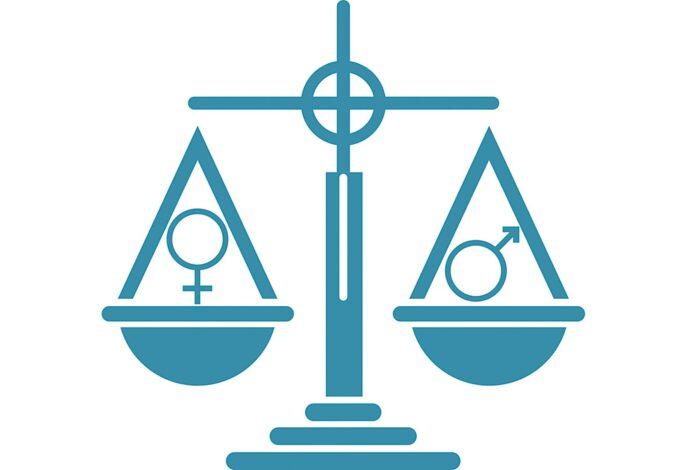 επιτροπή ισότητας φύλων