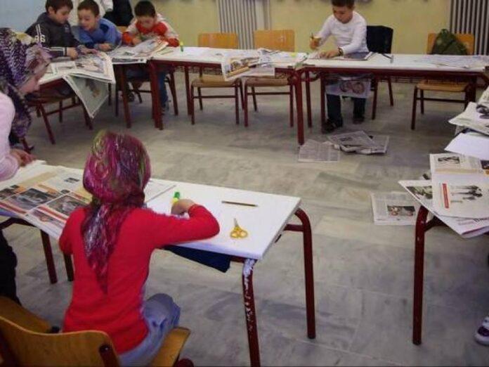 μειονοτικό σχολείο
