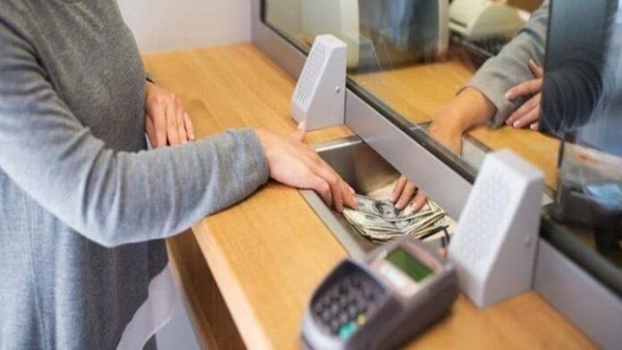 τράπεζες συναλλαγές