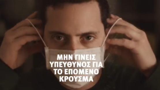 dimos-naypliewn-mi-gineis-to-epomeno-kroysma-kedenewsgr.jpg