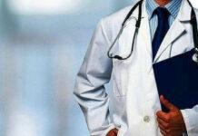 Ιατρικός Σύλλογος Μαγνησίας