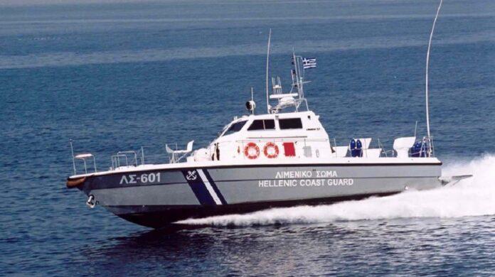 σκάφος