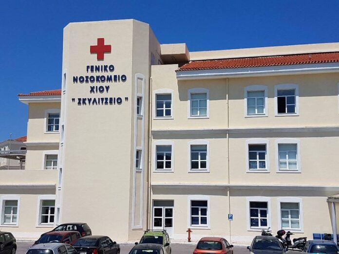 Άγνοια για το πρώτο κρούσμα κορονοϊού δηλώνει το Νοσοκομείο Χίου