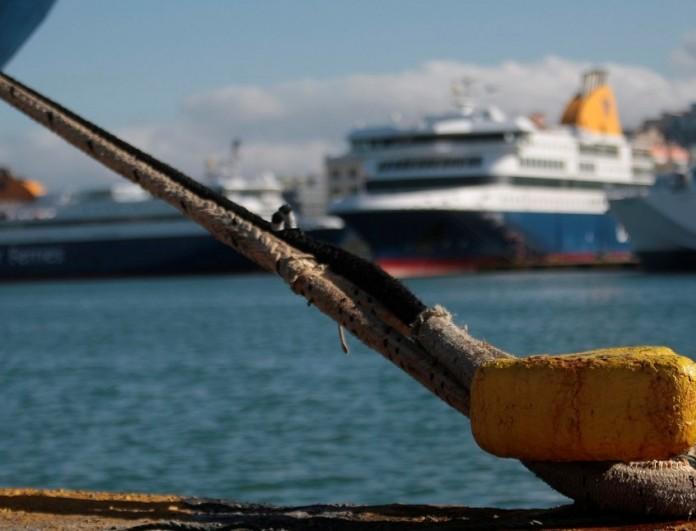πλοίο «Αδαμάντιος Κοραής»