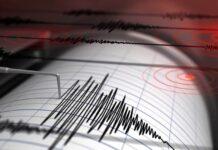 σεισμός =