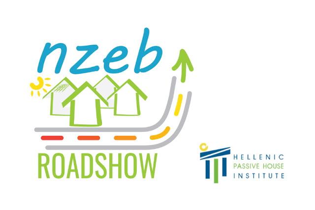 to-NZEB-Roadshow-sto-nayplio-kai-9-poleis-stin-ellada-kedenewsgr.jpg
