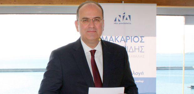 Μακάριος Λαζαρίδης