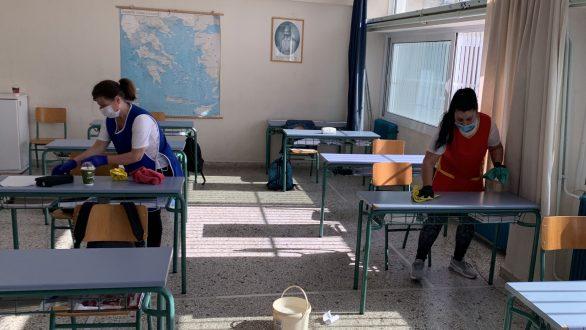 ΄σχολικές καθαρίστριες