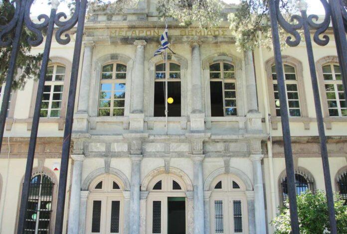 κρούσμα δικαστήριο Μυτιλήνης