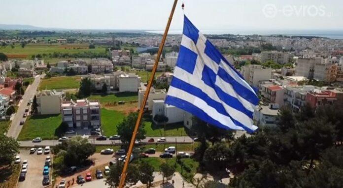 σημαία,Αλεξανδρούπολη