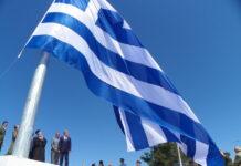 σημαία,Εξοχή