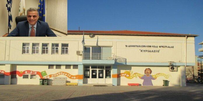 σχολείο,ορεστιάδα