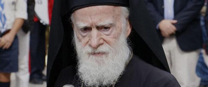 Se kaliteri katastasi i ygeia tou Arxiepiskopou Kritis Irineou
