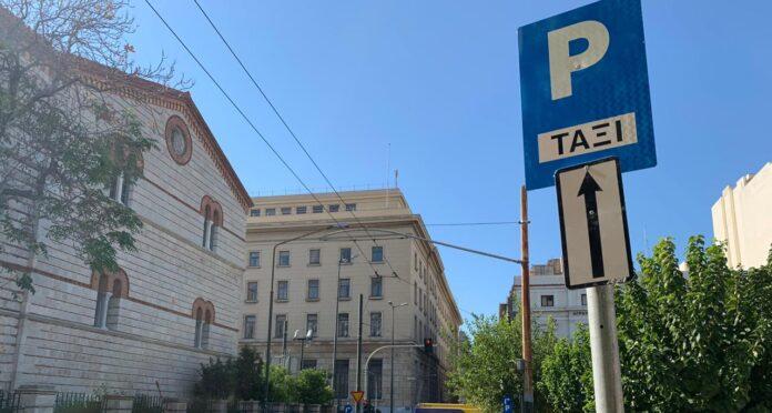 piatsa taxi
