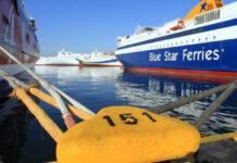 Πλοία απεργία