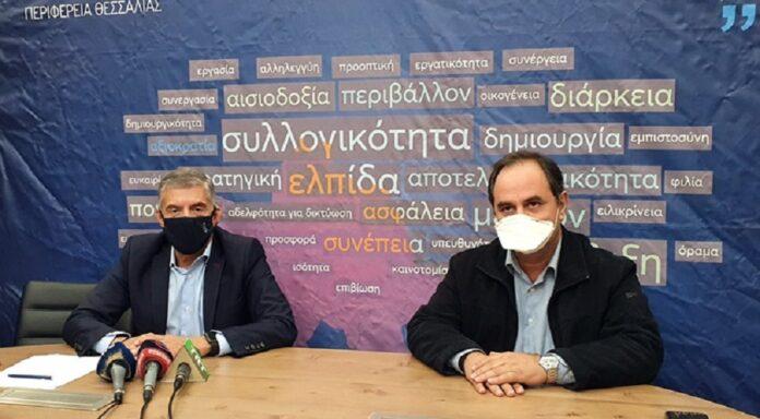 Kostas Agorastos Vasilis Tsiakos
