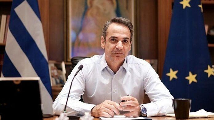 O kyriakos Mitsotakis