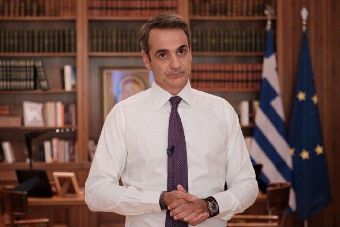 Kiriakos Mitsotakis