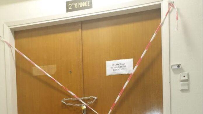 porta sfragismeni