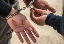 Σύλληψη ιδιοκτήτη