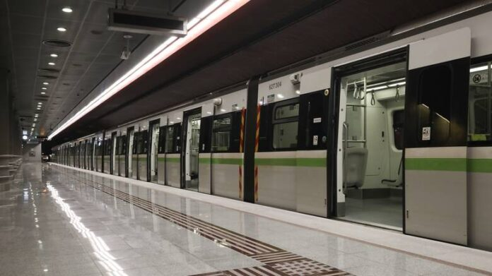 sirmos-metro