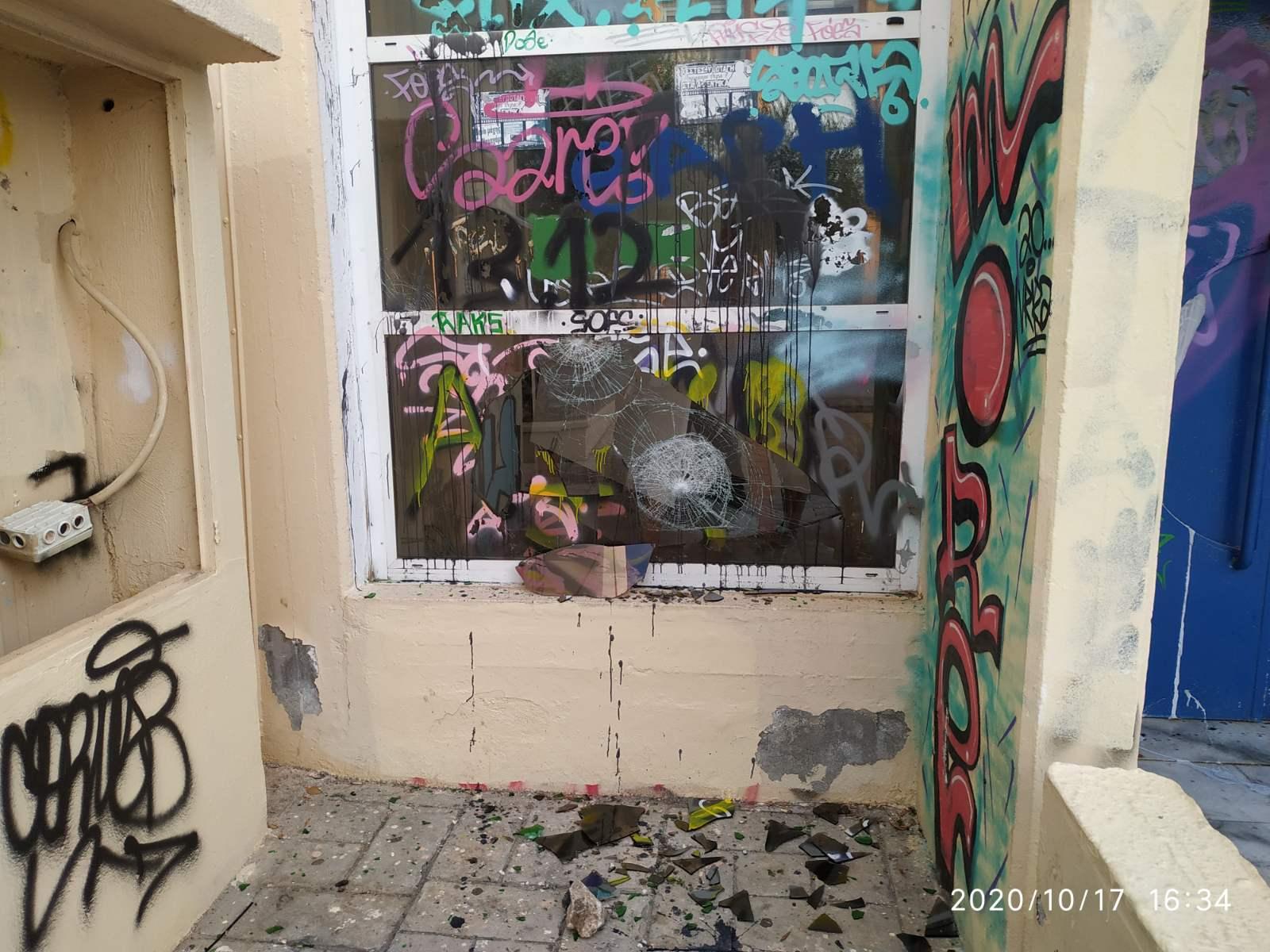 vandalismos sxoleiou varis