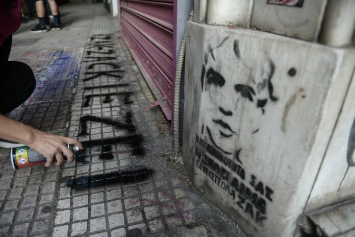 graffiti zak