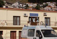 κέντρο υγείας Σαμοθράκης