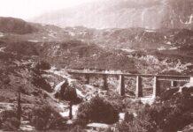 Η γέφυρα του Γοργοποτάμου