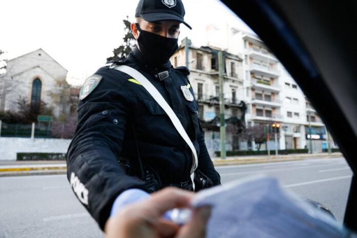Αστυνομία στο δρόμο