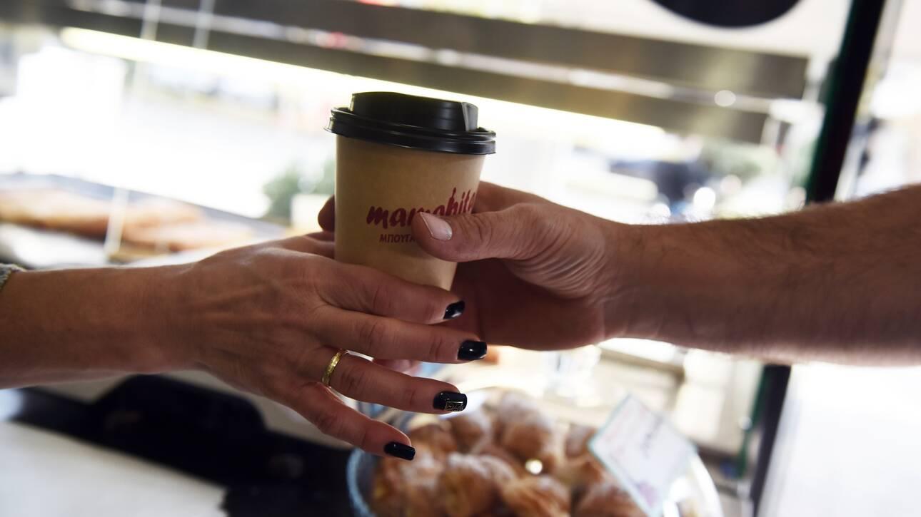 Καφές στο χέρι