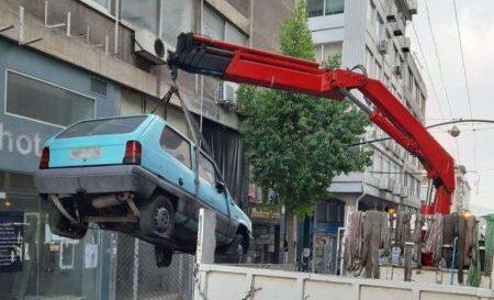 απομάκρυνση εγκαταλελειμμένων οχημάτων
