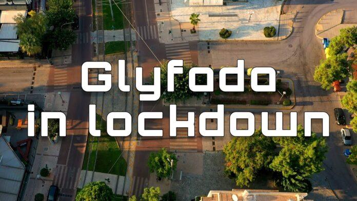 Η Γλυφάδα εν μέσω lockdown