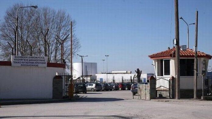 φυλακές Διαβατών