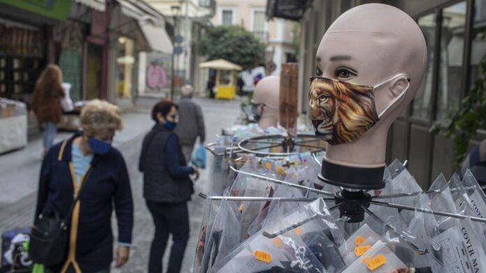 Μάσκες στο δρόμο