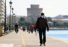 ανδρας περπαταει μασκα