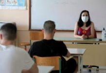 sxoleio mathites maska