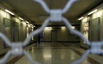 κλειστός σταθμός του μετρό