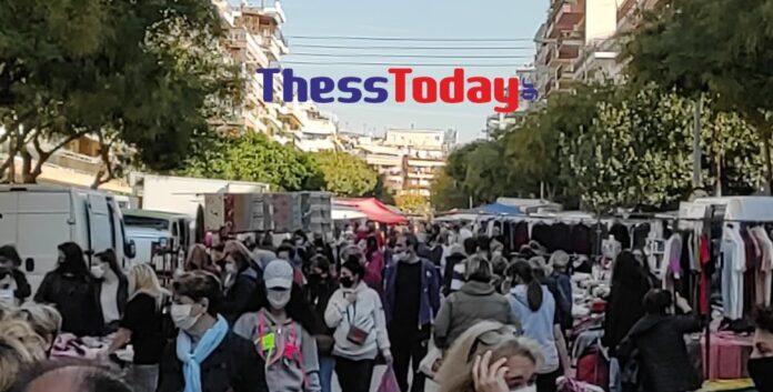 synostismos se laiki agora sti thessaloniki