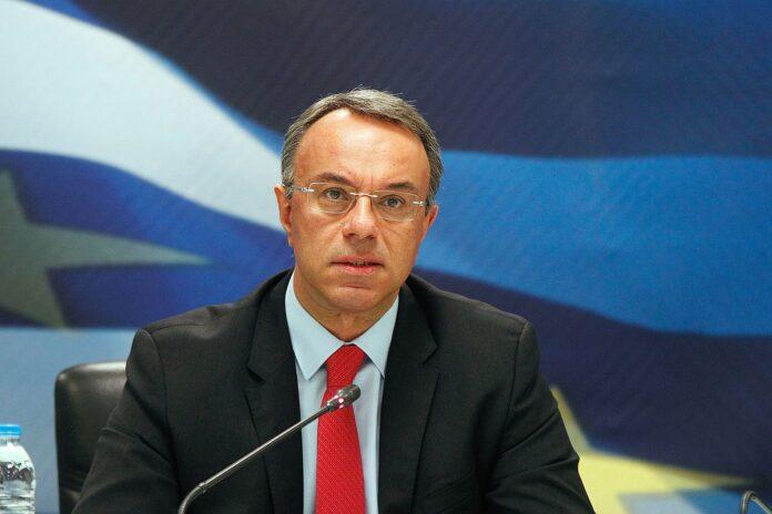 Xristos Staikouras