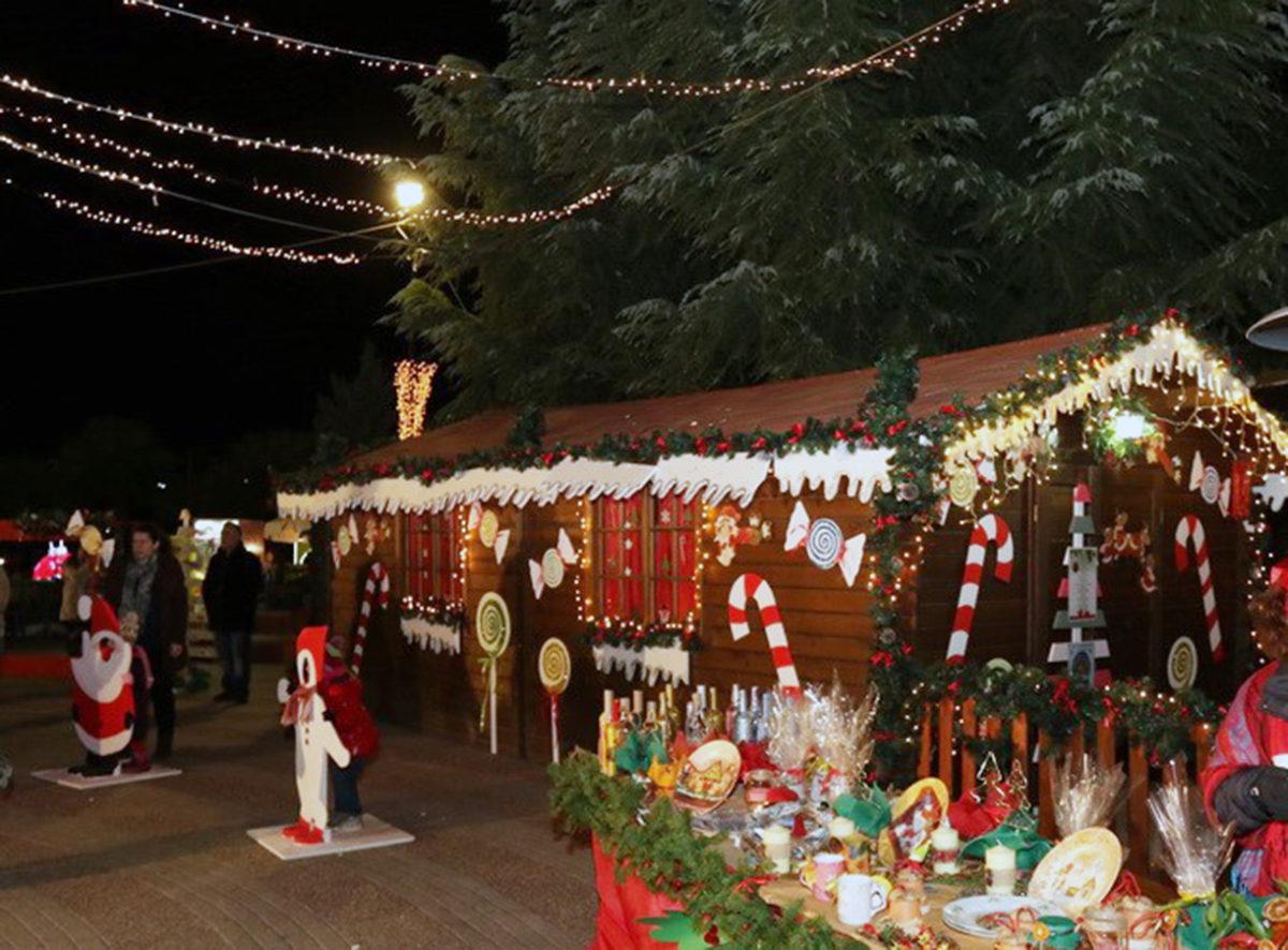 αγορα χριστουγεννα