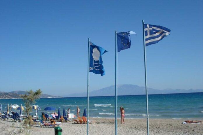 γαλάζια σημαία, Ροδόπη